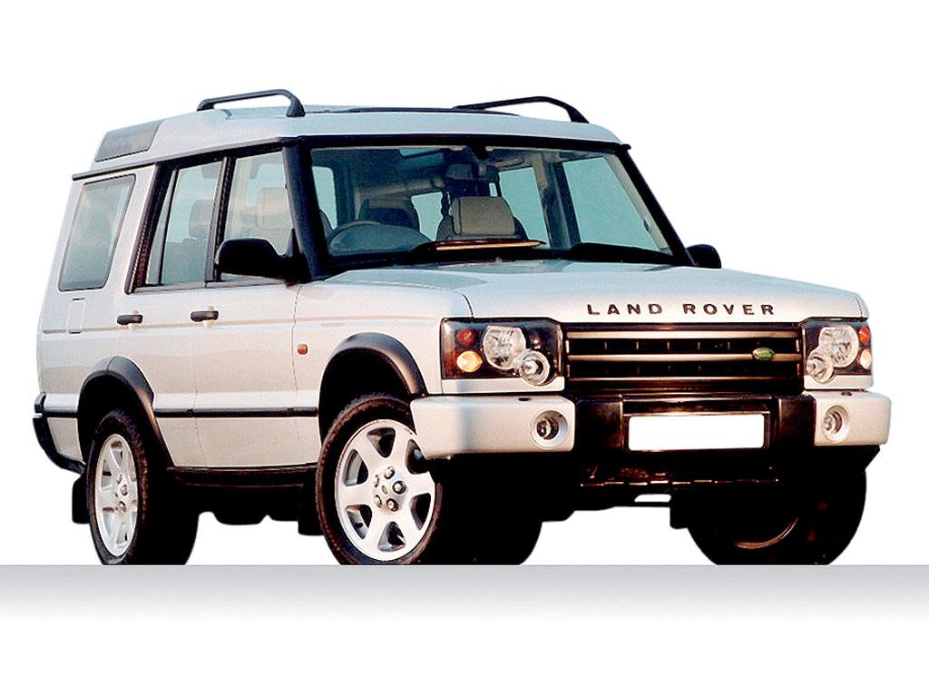 land rover discovery 2 5 td5 s 5 seat 5dr diesel sw deals. Black Bedroom Furniture Sets. Home Design Ideas